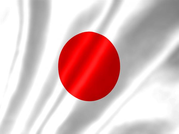 平成29年2月建国記念日