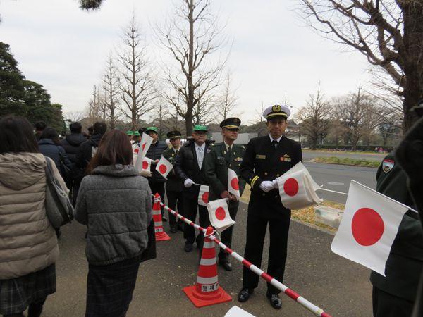 平成27年12月23日天皇誕生日一般参賀