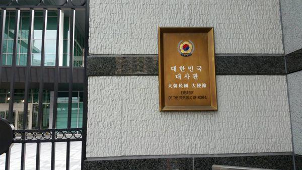 平成28年2月22日竹島の日・竹島問題について啓蒙活動