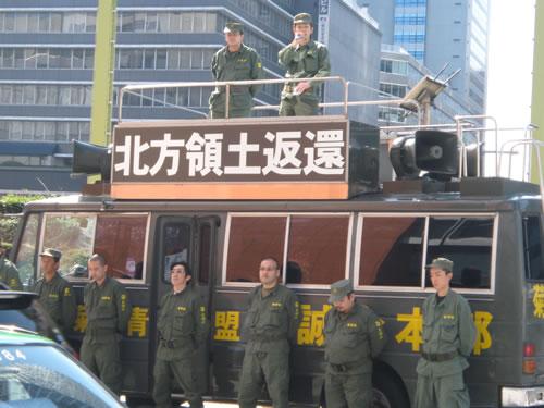 平成21年3月15日定例運動/国民の意識改革[東京]