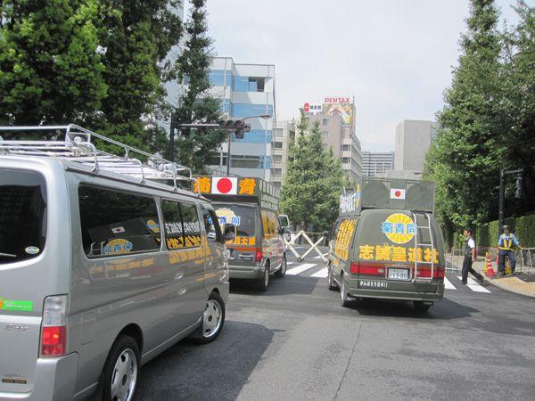 平成24年8月18日都内抗議行動