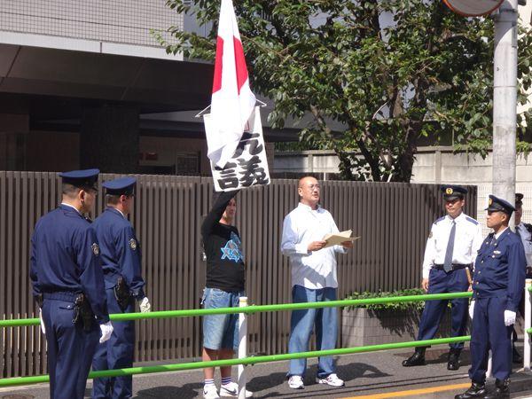 平成24年10月2日抗議行動[尖閣問題]