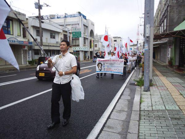 平成25年5月19日沖縄県祖国復帰41周年記念日の丸パレード