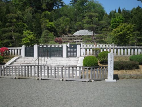 平成21年4月29日昭和の日、武藏野陵墓参