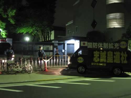 平成22年9月30日尖閣諸島海域中国漁船衝突事件、首相官邸・中国大使館夜間抗議行動