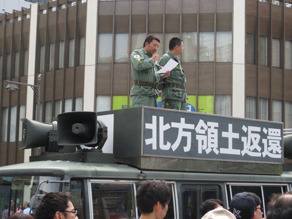 平成26年5月3日憲法の日、定例運動[都内]