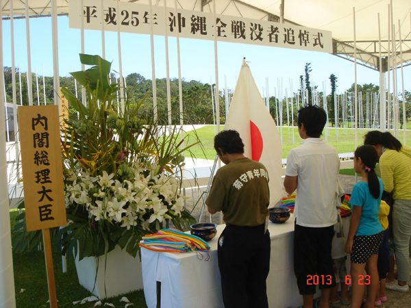 平成25年6月23日慰霊の日・沖縄全戦没者追悼式