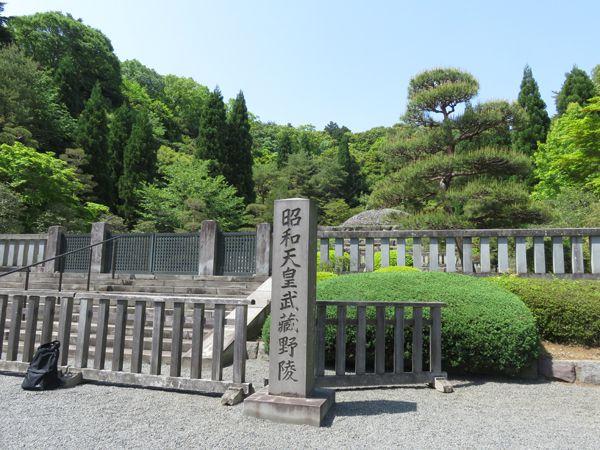 平成30年4月29日昭和の日、武蔵野御陵墓参